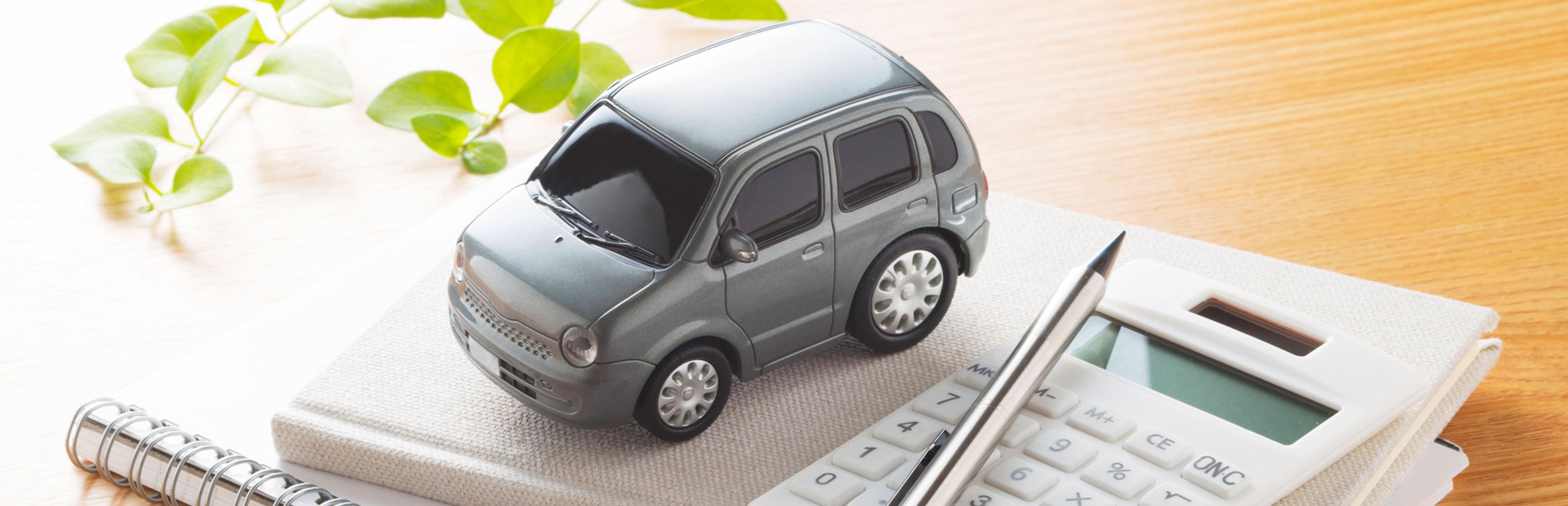Loan calculator | national savings bank.