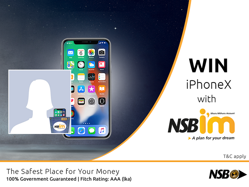 Competition to win iphone